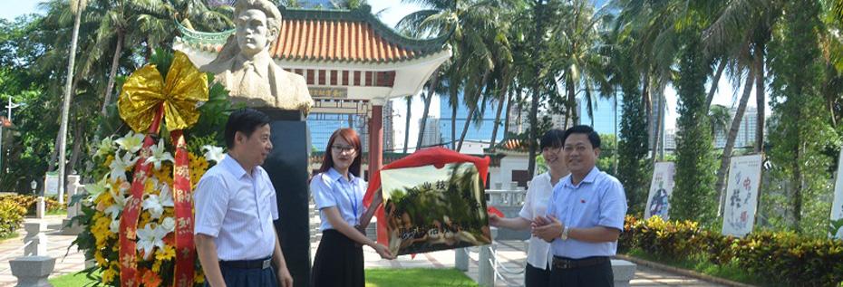【两学一做】我校举行爱国主义教育和思想政治教育基地揭牌仪式