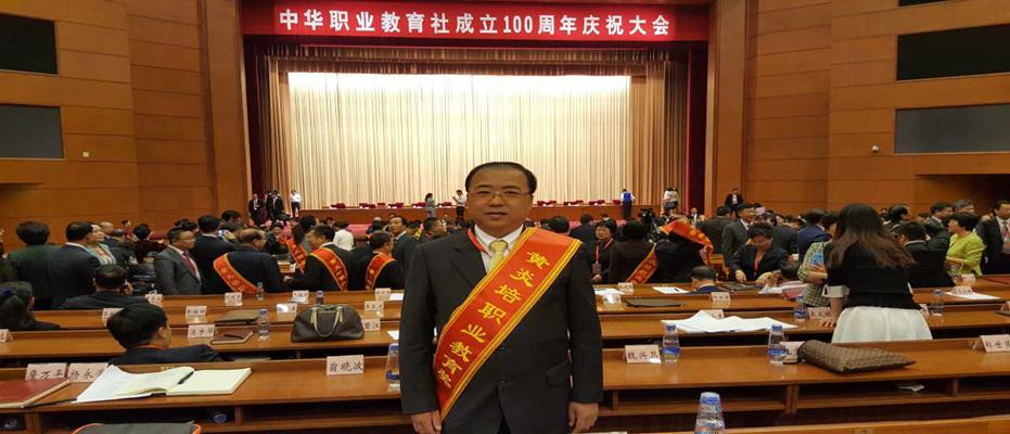 吴肖淮教授获第五届黄炎培杰出教师奖