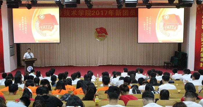 2017年新发展团员入团仪式现场(海职青年记者团 林诗杰摄影).jpg