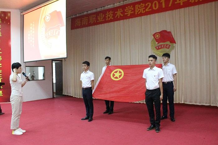 王水双带领新团员庄严宣誓(海职青年记者团 林诗杰摄影).JPG